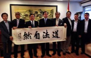 China Delegation Shanghai Visit Brisbane/ Gold Coast