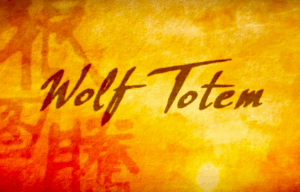 FIRST LOOK AT 'WOLF TOTEM'