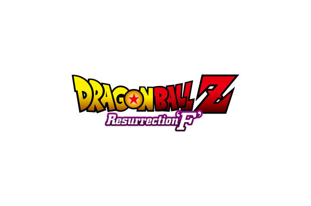 """""""DRAGON BALL Z: RESURRECTION 'F'"""" LIMITED THEATRICAL EVENT"""