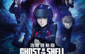 CHECK OUT THE TRAILER FOR NEW ANIME FILM 'GHOST IN THE SHELL'