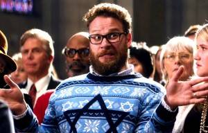 CINEMA RELEASE: THE NIGHT BEFORE – FILM REVIEW