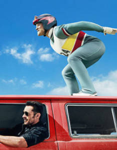 CINEMA RELEASE: EDDIE THE EAGLE