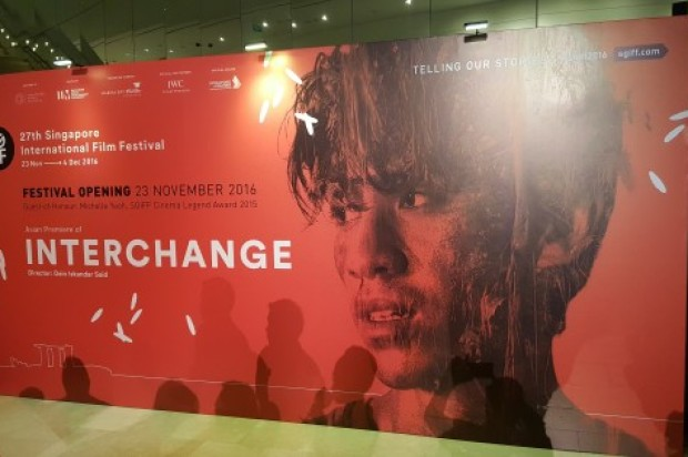 27TH Singapore International Film Festival Opening Night