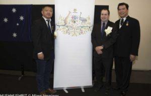 Australian Citizenship Ceremony Hosted by WAMCI 2017