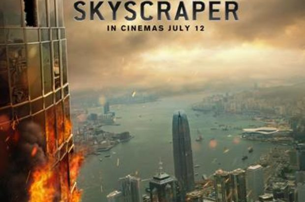 Film News :SKYSCRAPER