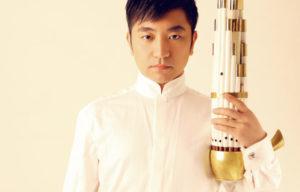 Master Sheng Player Wu Tong To Make His Australian Debut
