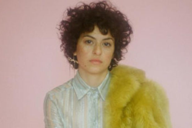 Arrested Development's Alia Shawkat To Attend MIFF