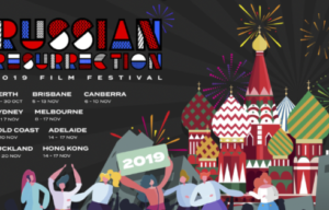 RUSSIAN RESURRECTION FILM FESTIVAL 2019 GIVE AWAY TICKETS