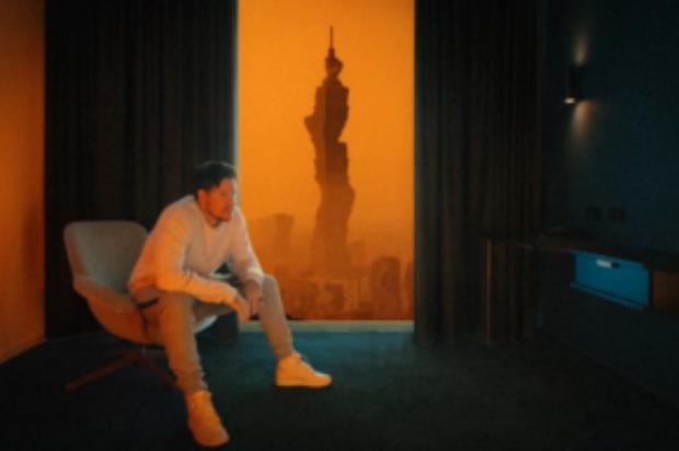 JARRYD JAMES  ANNOUNCES ALBUM 'P.M.'