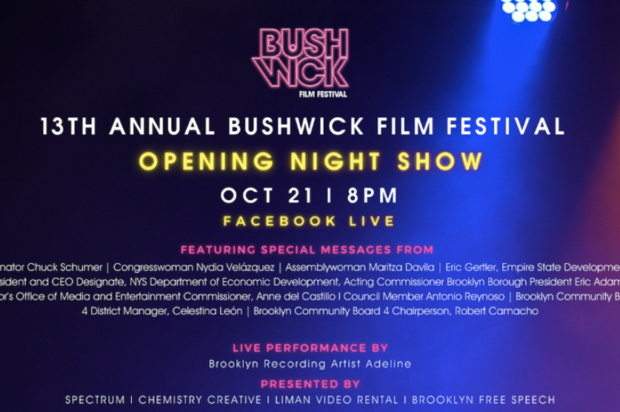 The 13th Annual Bushwick Film Festival