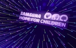 SAMSUNG HOPE FOR CHILDREN GALA 2015