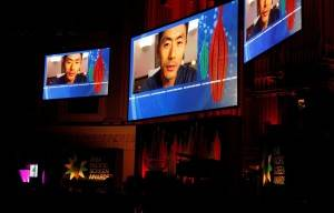 WINNERS ANNOUNCED IN 9th ASIA PACIFIC SCREEN AWARDS