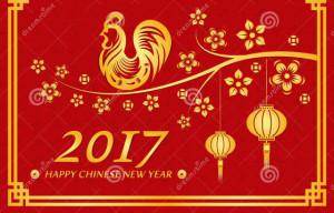 CHINESE NEW YEAR CELEBRATION 2017