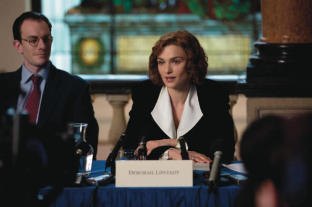WIN DOUBLE PASS TO SEE : DENIAL