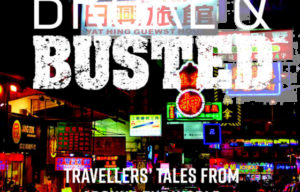 Books To Go :Travellers' Tales from Around The World