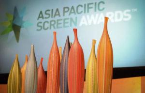 LEE LIN CHIN & DAVID WENHAM TO HOST 11th ASIA PACIFIC SCREEN AWARDS