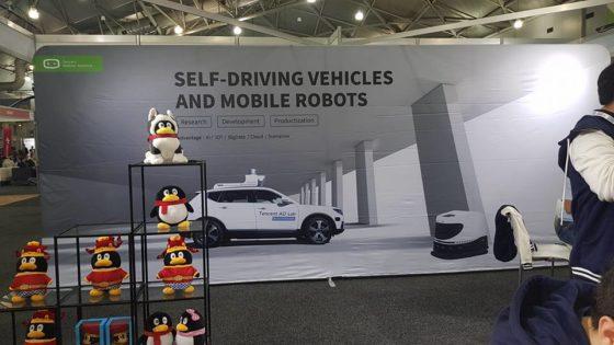 ROBOTICS CONFERENCE HITS BRISBANE
