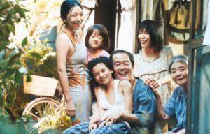 JAPANESE  FILM SHOPLIFTERS