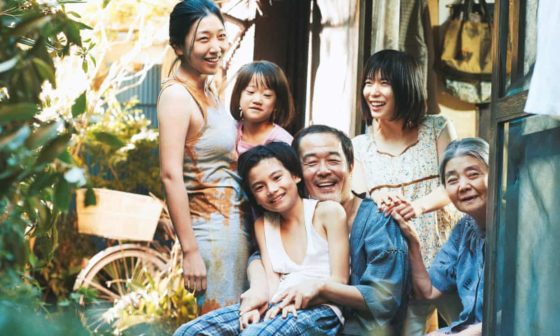 JAPANESE  FILM SHOPLIFTERS
