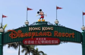 DISNEY RESORT REPORTS LOSS IN HONG KONG