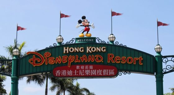 DISNEY RESORT REPORTS LOSS IN HONG KONG