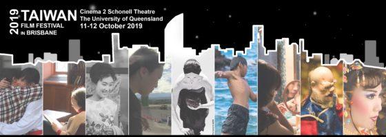 2019 Brisbane Taiwan Film Festival