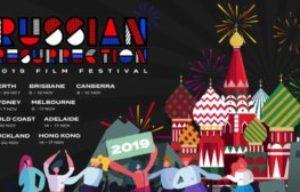 RUSSIAN RESURRECTION FESTIVAL UNVEILS 2019