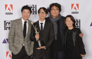 WINNERS ANNOUNCED AT THE 70TH ANNUAL ACE EDDIE AWARDS