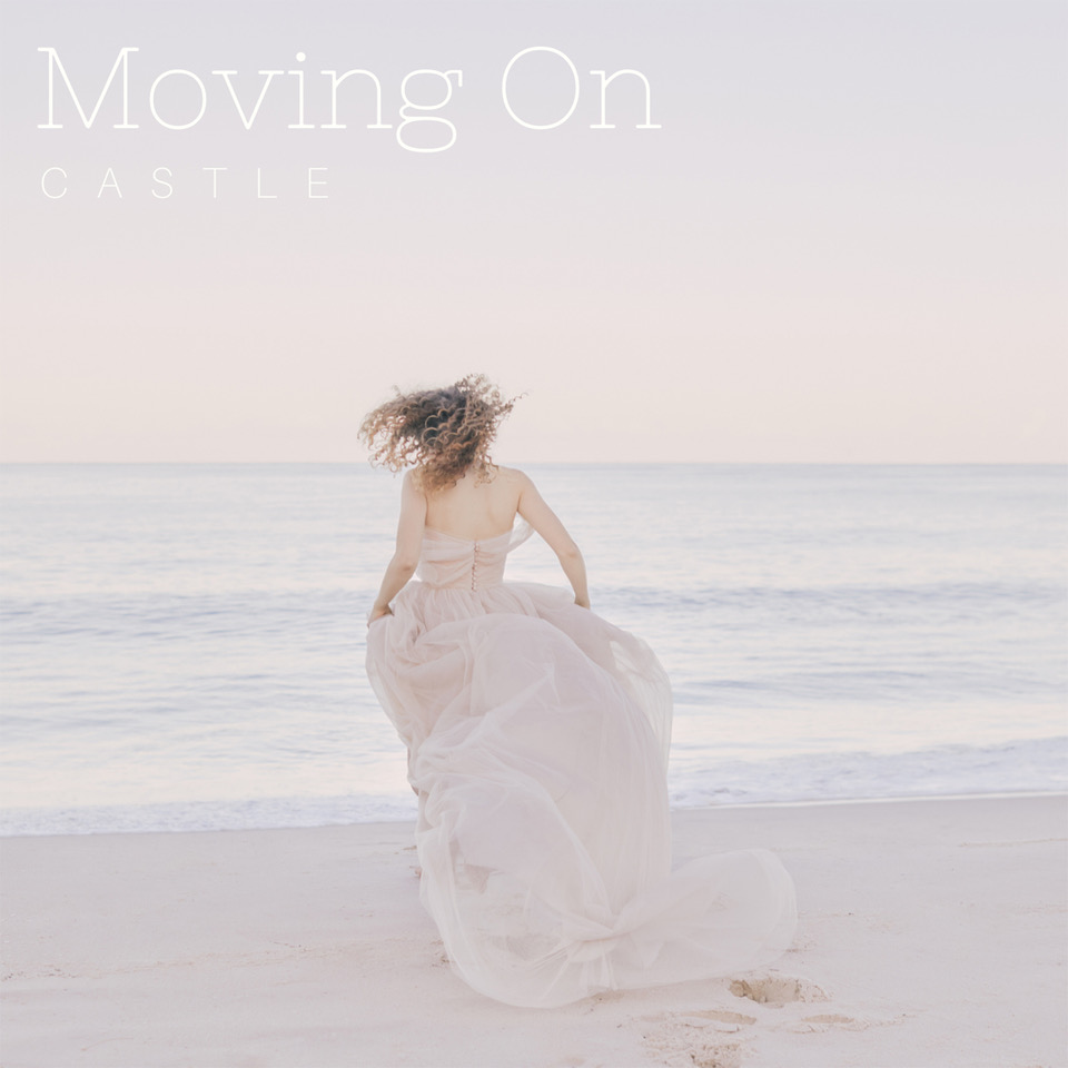 HUSH HUSH BIZ SINGLE REVIEW……. Moving On