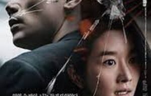 KOREAN FILM REVIEW ….. RECALLED